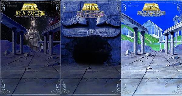 hades santuary ovas: